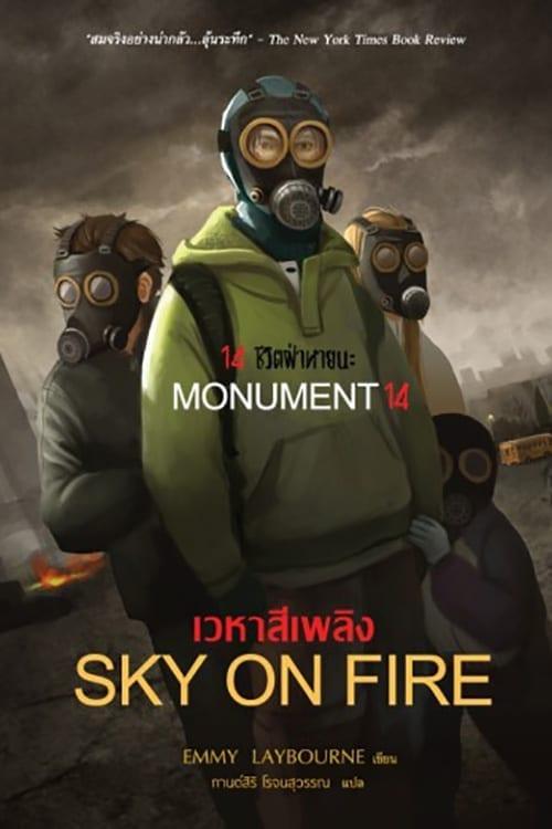 Monument 14: Sky on Fire (Thai)